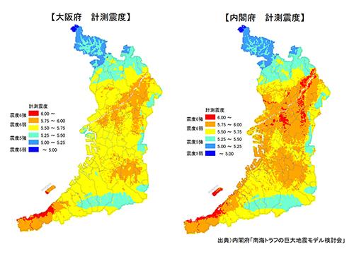 大阪の地震被害予測イメージ