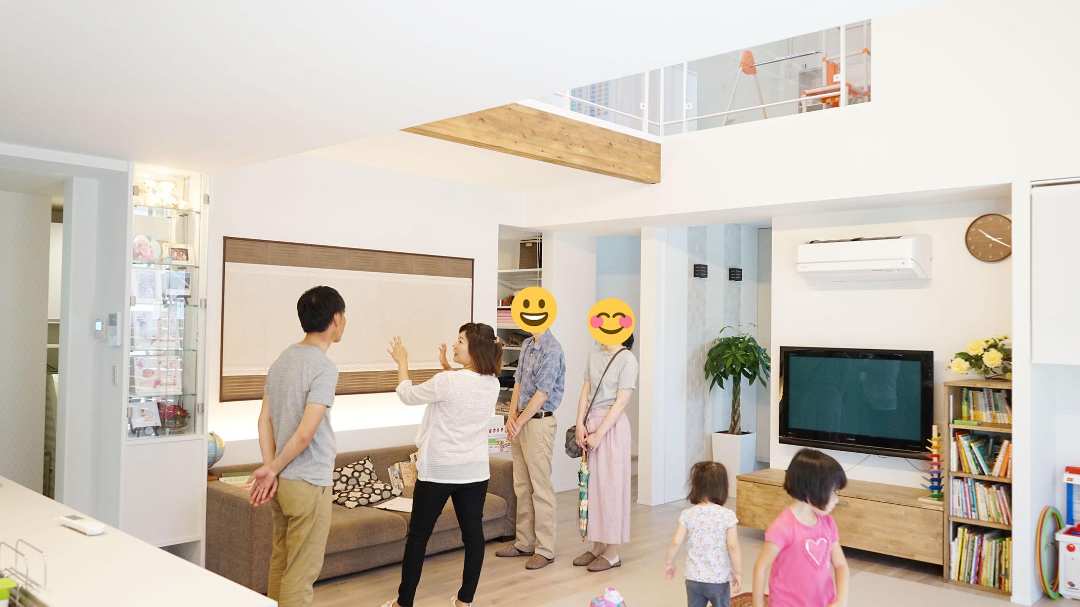 堺のオープンハウス